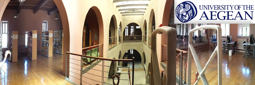 University of the Aegean Library