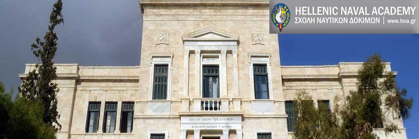 Hellenic Naval Academy